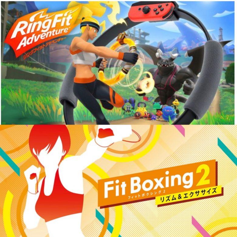 リングフィットフィットボクシング2比較
