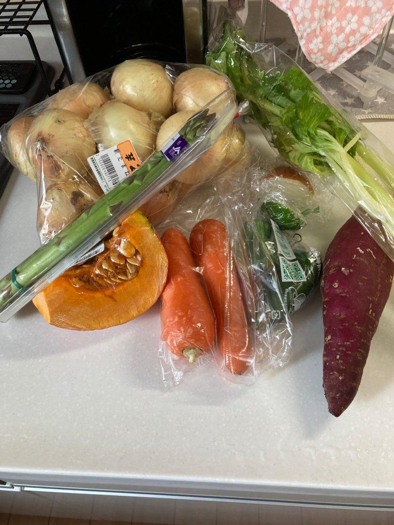 さつまいも 野菜